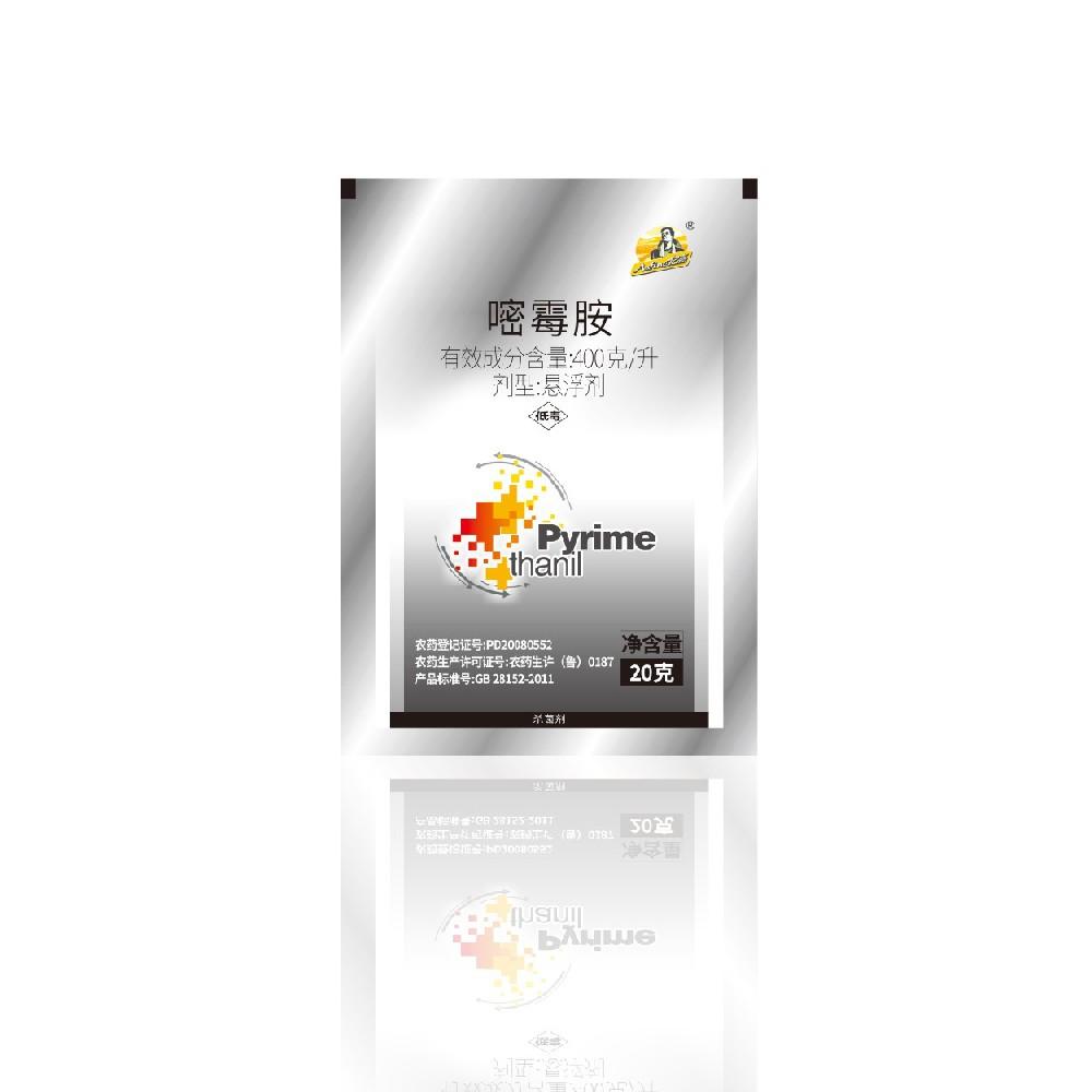 Y400克/升嘧霉胺SC