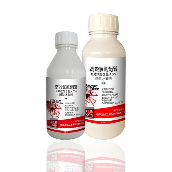 4.5%高氯EW